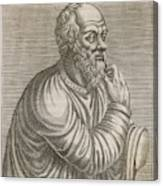 Socrates (470 - 399 Bc) Greek Canvas Print