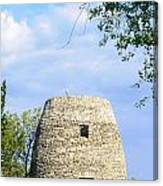 Stone Tower Canvas Print