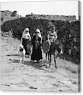 Syria Druze Children, 1938 Canvas Print