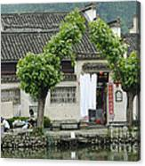 The South Lake In Hongcun Village Canvas Print
