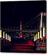 Tokyo Tower At Night Canvas Print