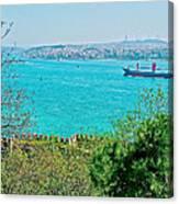 Topkapi Palace Wall Along The Bosporus In Istanbul-turkey  Canvas Print