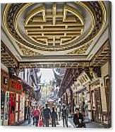 Traditional Shopping Area In Shanghai China Canvas Print