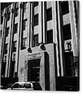 tribunal calificador de elecciones electoral court of chile Santiago Chile Canvas Print