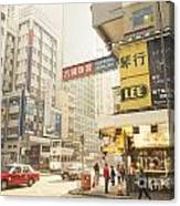 wanchai street in Hong Kong Canvas Print