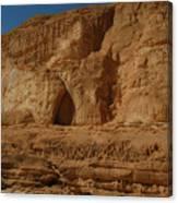 White Canyon Sinai Desert Egypt Canvas Print