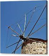 Windmill Canvas Print