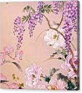 Yoi Canvas Print