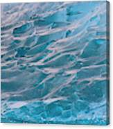 Iceberg Formations Broken Canvas Print