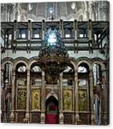 Church Of The Holy Sepulchre In Jerusalem Canvas Print