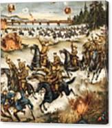 Siberian Intervention, 1919 Canvas Print