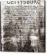 12th Ny Regiment Canvas Print
