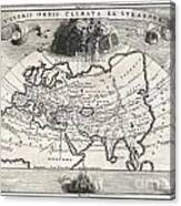 1700 Cellarius Map Of Asia Europe And Africa According To Strabo Canvas Print