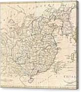 1799 Clement Cruttwell Map Of China Korea And Taiwan Canvas Print
