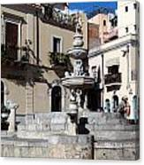 Another View Of An Old Unused Fountain In Taormina Sicily Canvas Print