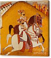 18th Century Indian Painting Canvas Print