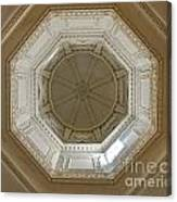 18th Century State House Rotunda Dome Canvas Print