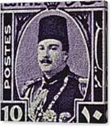 1944 King Farouk Egypt Stamp  Canvas Print