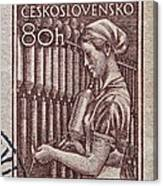 1954 Czechoslovakian Textile Worker Stamp Canvas Print