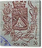 1954 El Salvador Stamp Canvas Print