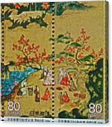 1994 Japanese Stamp Collage Canvas Print