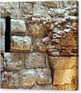 Ajloun Canvas Print