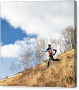 An Adult Male Trail Running Canvas Print