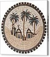 Bedouin Hut Canvas Print