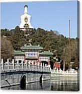 Beihai Park In Beijing China Canvas Print
