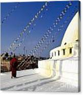 Bodhnath Stupa Canvas Print