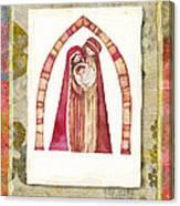 Christmas Nativity Scene Canvas Print