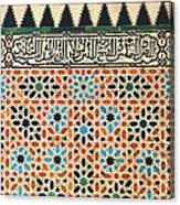 Details Of Lindaraja In The Alhambra Canvas Print