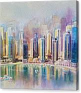 Downtown Dubai Skyline Canvas Print