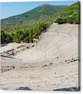 Epidaurus, Argolis, Peloponnese Canvas Print