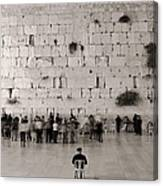 G-d Is One Canvas Print
