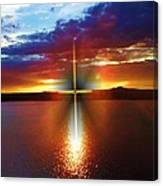 Glory In The Cross Canvas Print