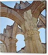 La Antigue Cathedral Ruin Canvas Print