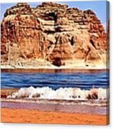 Lake Powell Canvas Print