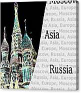 Moscow At Night Canvas Print