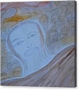Sea Of Faces Canvas Print