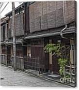 Street In Kyoto Japan Canvas Print