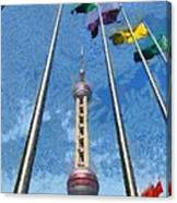 The Oriental Pearl Tower Canvas Print