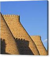 The Walls Of The Ark At Bukhara In Uzbekistan Canvas Print