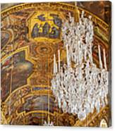 Versailles Ceiling Canvas Print