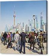 View Of Pudong In Shanghai China Canvas Print