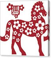 2014 Chinese Horse With Flower Motif Illusrtation Canvas Print