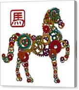 2014 Chinese Wood Gear Zodiac Horse Illustration Canvas Print