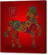 2014 Chinese Wood Gear Zodiac Horse Red Background Canvas Print