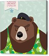 23 February. Bear With Cap. The Vintage Canvas Print