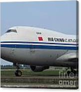 Air China Cargo Boeing 747 Canvas Print